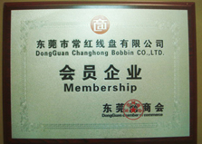 Dongguan internet chamber of Commerce membership